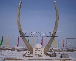 Entryway to Verkhoyansk
